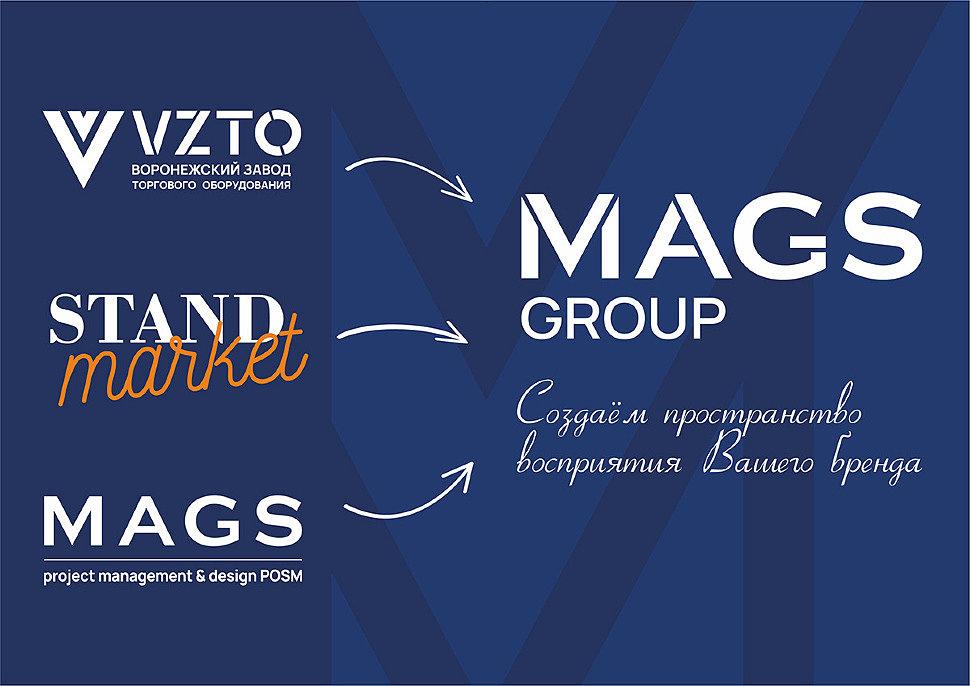 Состав группы MAGS GROUP